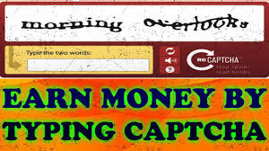How much money you can earn from captcha typing