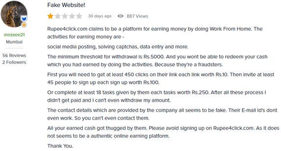 Rupee4Click Review - Complaint